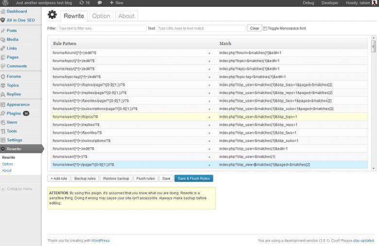 wp-rewrite-plugin-screenshot